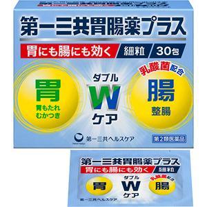 第一三共胃腸薬プラス細粒:30包入