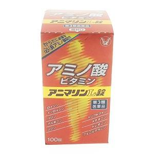 アニマリンL錠:100錠×【3箱】