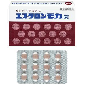 エスタロンモカ錠:24錠入(制限1ヶ月10個まで)