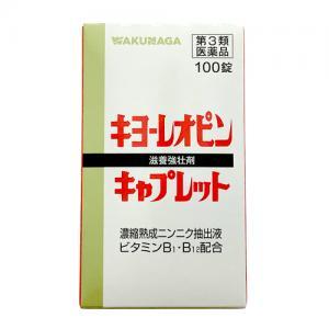 キヨーレオピンキャプレットS:100錠入