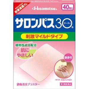 サロンパス30(サーティ)(微香性):40枚入