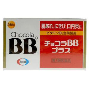 チョコラBB プラス:250錠入