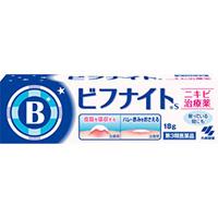 ビフナイトn ニキビ治療薬:18g入(使用期限:2022年11月)