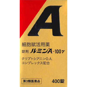 錠剤ルミンA-100γ:400錠入