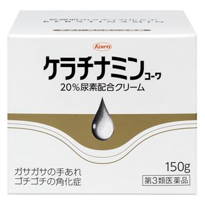 ケラチナミンコーワ20%尿素配合クリーム:150g入