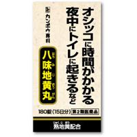 クラシエ八味地黄丸A:180錠入