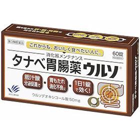 タナベ胃腸薬ウルソ:60錠入