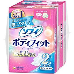 ソフィ ボディフィット(ふつうの日用・羽つき21cm):22枚×2袋入