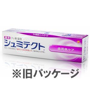 シュミテクト 歯周病ケア:90g入