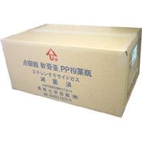 検尿コップ200印 滅菌済み(品番0-7022-01型番5-93)200ml:50個入