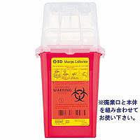 *BD<TM>シャープスコレクター針刺し損傷防止用コンテナー(1.4L):1個入(品番:305487)
