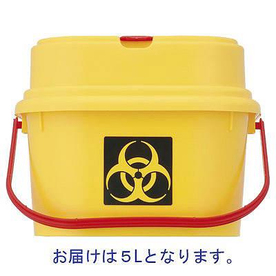ファインガードTM医療廃棄ボトル(5.0L):8個入(品番:18504)