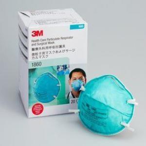 N95微粒子用マスク N95レギュラーサイズ(製品番号:1860):20枚入(在庫限り)