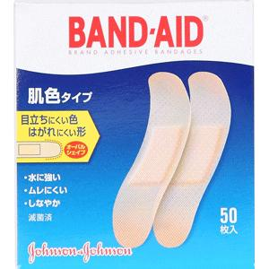 バンドエイド救急絆創膏 肌色タイプスタンダードサイズ:50枚入