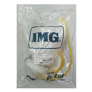 IMG浣腸用ガートルセット(2000cc):1セット入(コードNo.06273-20)
