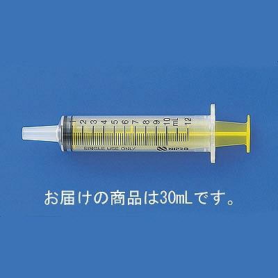 ニプロ シリンジ カテーテルチップ(容量:30mL・押子色:黄色):50本入(品番:08-874)