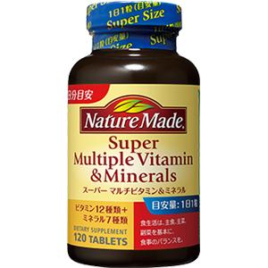 ネイチャーメイド スーパーマルチビタミン&ミネラル:120粒入