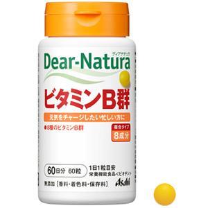 ディアナチュラ ビタミンB群(ボトル):60粒入