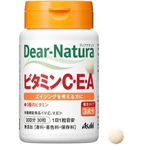 ディアナチュラ ビタミンC・E・A(ボトル):30粒入