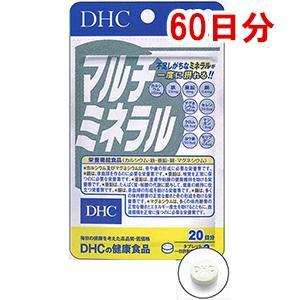 DHCの健康食品 マルチミネラル(60日分):180粒入