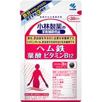 小林製薬の栄養補助食品 ヘム鉄 葉酸 ビタミンB12:90粒入