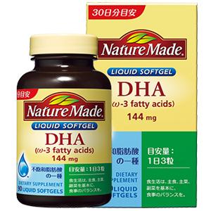 ネイチャーメイド DHA:90粒入
