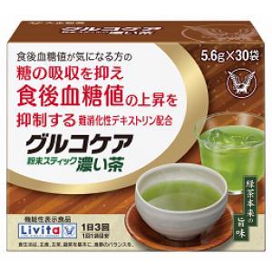 グルコケア粉末スティック濃い茶:30袋入