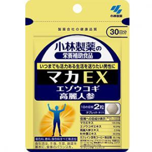 小林製薬の栄養補助食品 マカEX:60粒入