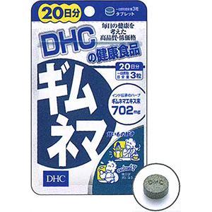 DHCの健康食品 ギムネマ(20日分):60粒入