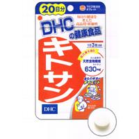 DHCの健康食品 キトサン(20日分):60粒入(使用期限:2023年3月)
