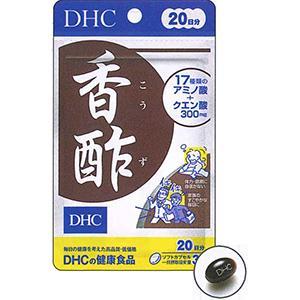 DHCの健康食品 香酢(20日分):60粒入