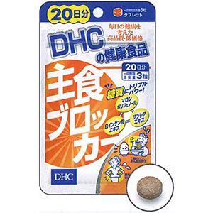 DHCの健康食品 主食ブロッカー(20日分):60粒入