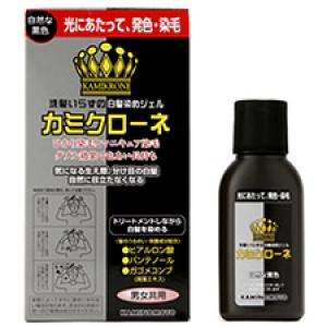 カミクローネ(自然な黒色):80ml入
