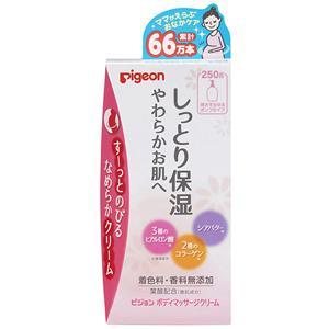 ボディマッサージクリーム:250g入