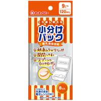 チュチュベビー 離乳食保存用 小分けパック120ml:8個入