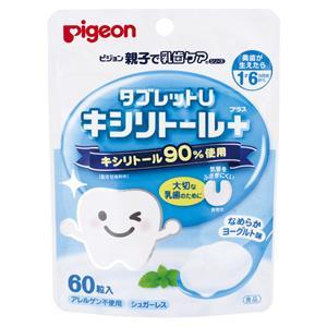 タブレットU(なめらかヨーグルト味):60粒入