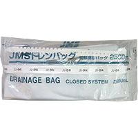 JMS 排尿採集袋(閉鎖式導尿ドレンバック):容量2500cc(使用期限:2020年9月)