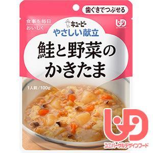 キユーピーやさしい献立 Y2-11 鮭と野菜のかきたま:100g