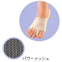 ソルボ外反母趾・内反小趾サポーター パワーメッシュ固定型(M右)ベージュ:1個入