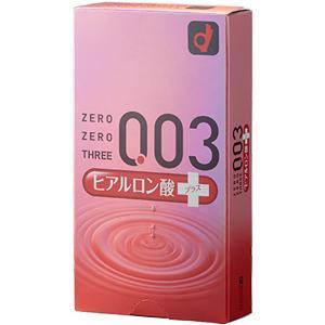 ゼロゼロスリー ヒアルロン酸:10個入