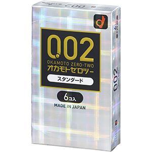 うすさ均一0.02EX:6個入