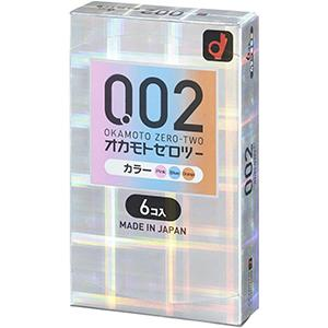 うすさ均一0.02EX(カラー3色):6個入