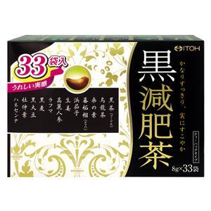 黒減肥茶:8g×33袋入