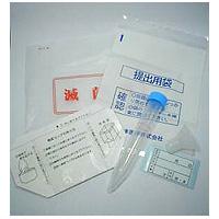 クラミジア検診申込セット(男女共用)