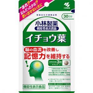 小林製薬の栄養補助食品 イチョウ葉:90粒入