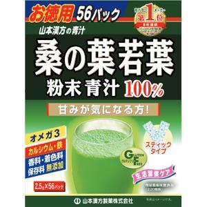 桑の葉 粉末100%(スティックタイプ):56包入