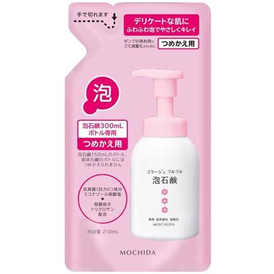 コラージュ フルフル 泡石鹸(つめかえ用):210ml入<パッケージ:ピンク>