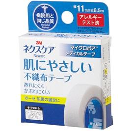 ネクスケア 肌にやさしい不織布テープ(11mm):1巻入