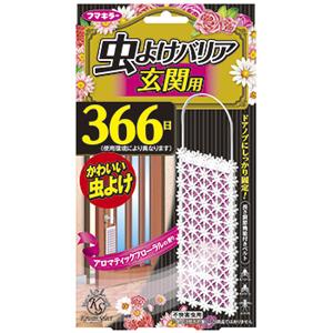フマキラー Kawaii Select(かわいいセレクト) 虫よけバリア 玄関用:1個入