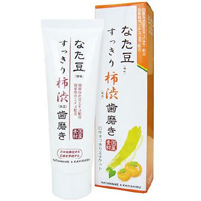 なた豆 すっきり柿渋歯磨き粉:120g入